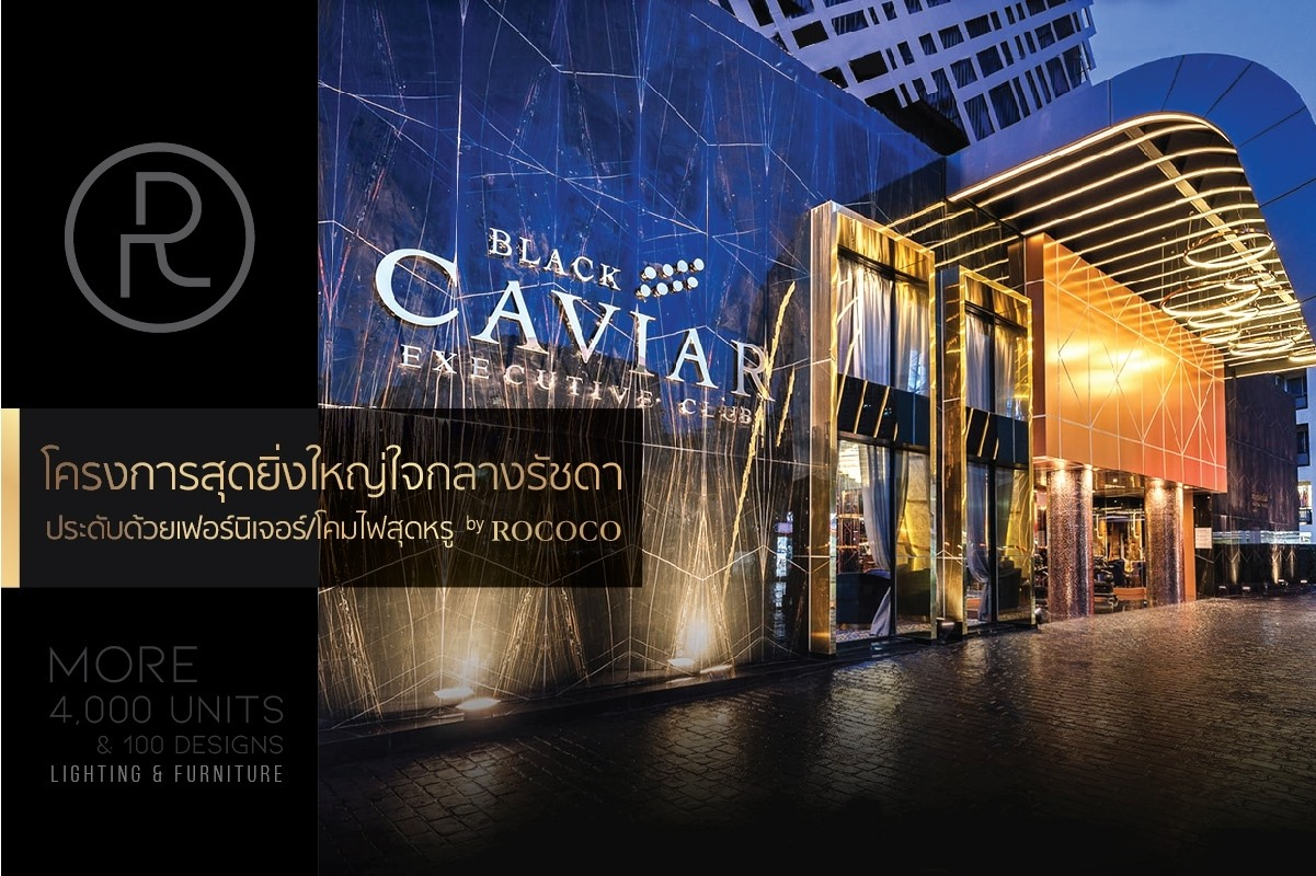 Project : Black Cavier entertainment and Hotel