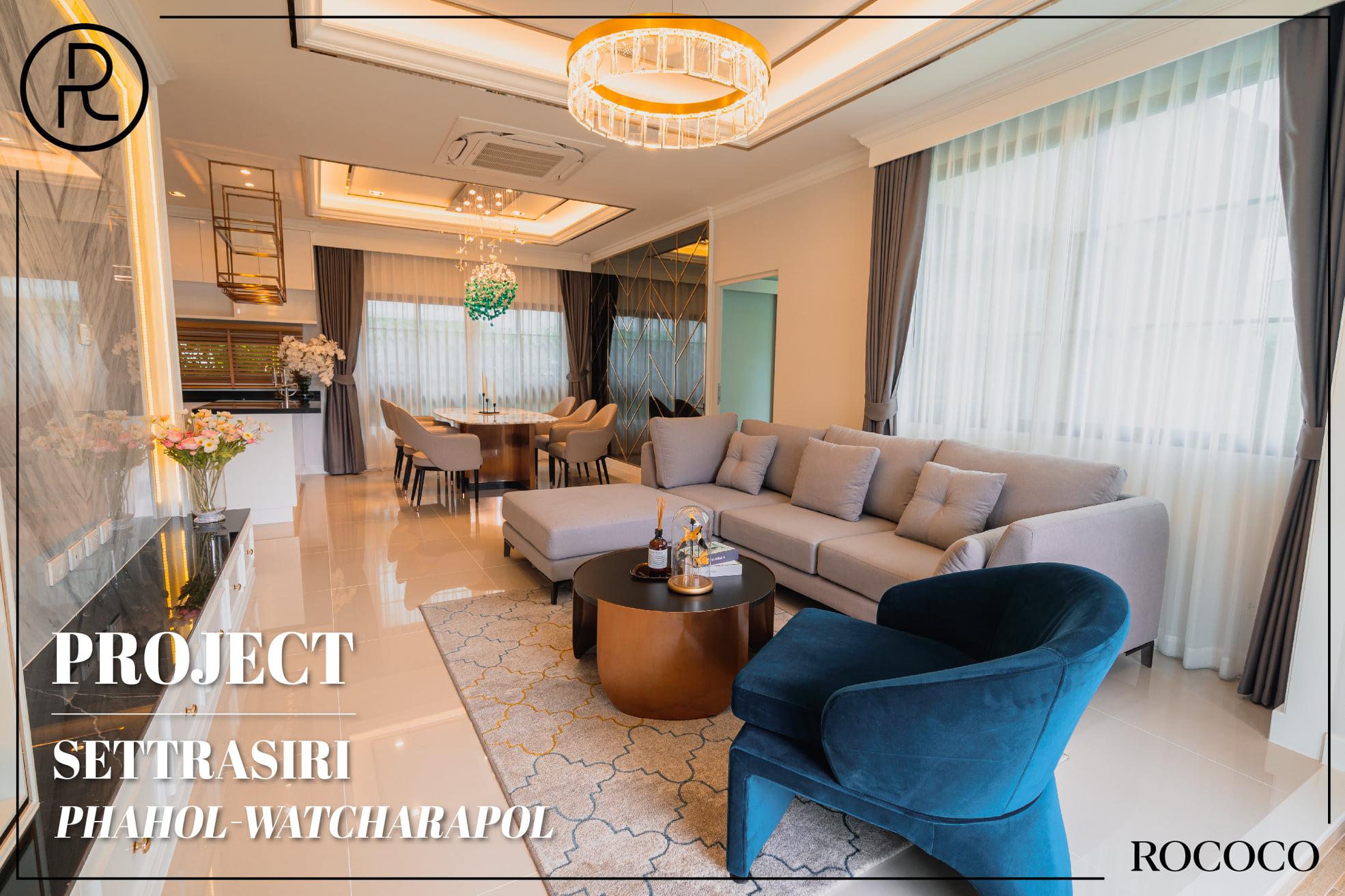 Project : Settrasiri Phahol-Watcharaphol (Living+Dining area)